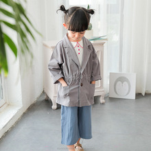 monroo Girls solid color spring slim fit coats
