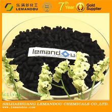 2015 hot sale high quality wood base powdered Active charcoal best