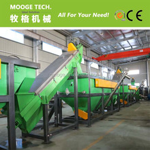 plastic PP PE film crushing washing drying line/washing recycling machine