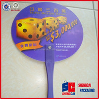 Various Sizes And Shapes Plastic Fan