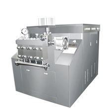 Automatic UHT Milk Production Line, Milk Homogenizer