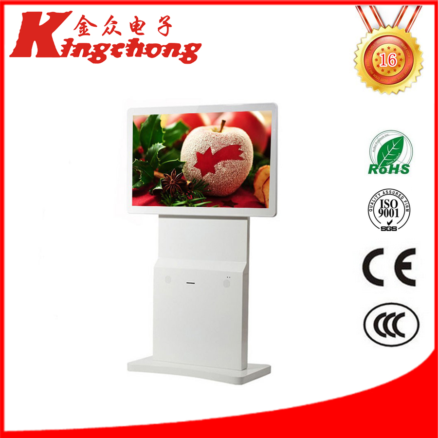 21'' 32'' white house horizontal IR Touch Screen interactive All-in-one windows touch screen kiosk price