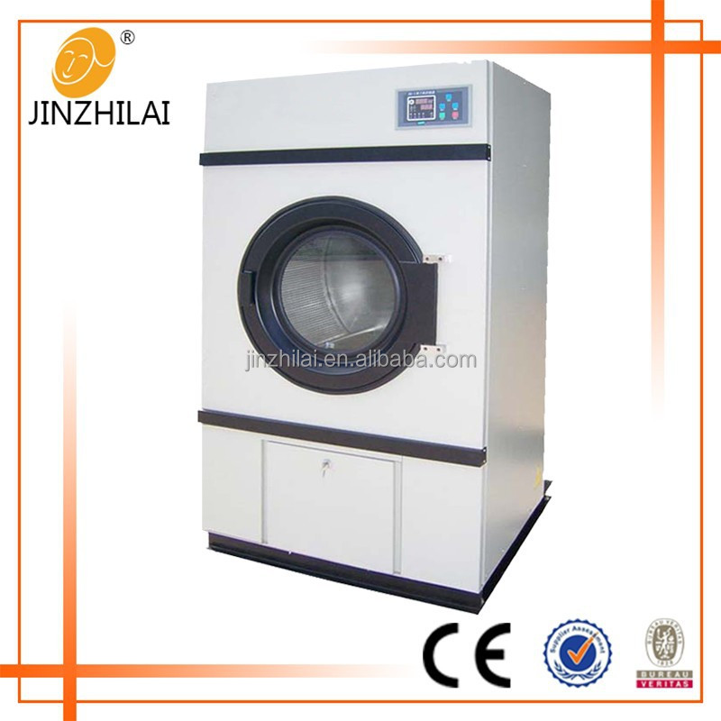 Gas heating commercial drying machine-for linens,fabric,jeans