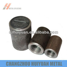 steel structure building material