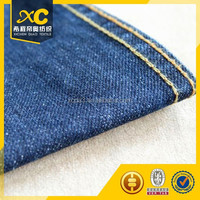 garment trading company jeans fabric textile manufacturers in india