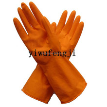 Warm cotton lined latex gloves for household cleaning/Winter long sleeve warm cotton gloves for cleaning/Extra long warm gloves
