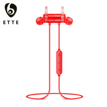 Premium Xmas Gifts is Brand Ear Hook Sport Headset Bluetooth Wireless with Silicone Wings for Gym, Racing, Outdoor Activity
