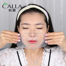 2017 Best Selling Lifting Hydrogel Mask With High Quality
