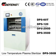 DPS-350D Low temperature plasma sterilizer