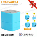 2017 high quality china gift items travel adapter