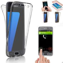 Touchable 360 Degree Full Body cover Silicone Phones Protective Clear TPU Case Cover For Samsung Galaxy S7 S7 edge S8 S8 EDGE
