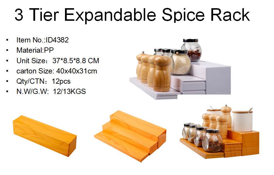 space saving durable Expandable 3 tiers Spice Rack for kitchen ideamake patented
