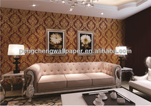 Sound Absorbing Wallpaper Bedroom Wall Paper to Decor