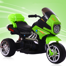 children's pedal three-wheeled ride on motorcycle kids petrol cars ride on car