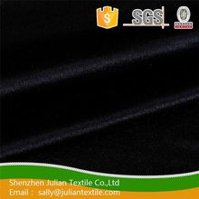 new coming 165gsm 20d mesh nylon elastic polyester jacquard fabric from factory