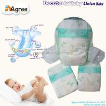 Japanese Disposable cloth like baby nappy OEM brand , adult and baby style diaper manufacturer in Chian