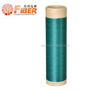 Wholesale polyester fiber DTY FDY POY polyester fiber plant from China semi dull and bright HIM SIM NIM textured yarn