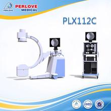 Used C arm X ray equipment PLX112C with good price