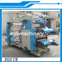 Four Color Flexo Printing Machine, Flexo Printing Machine Manufacturers, Film Flexo Printing Machine