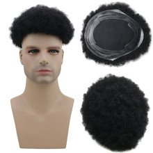 Indian Human Remy Hair Afro Hair Toupee For Black Men