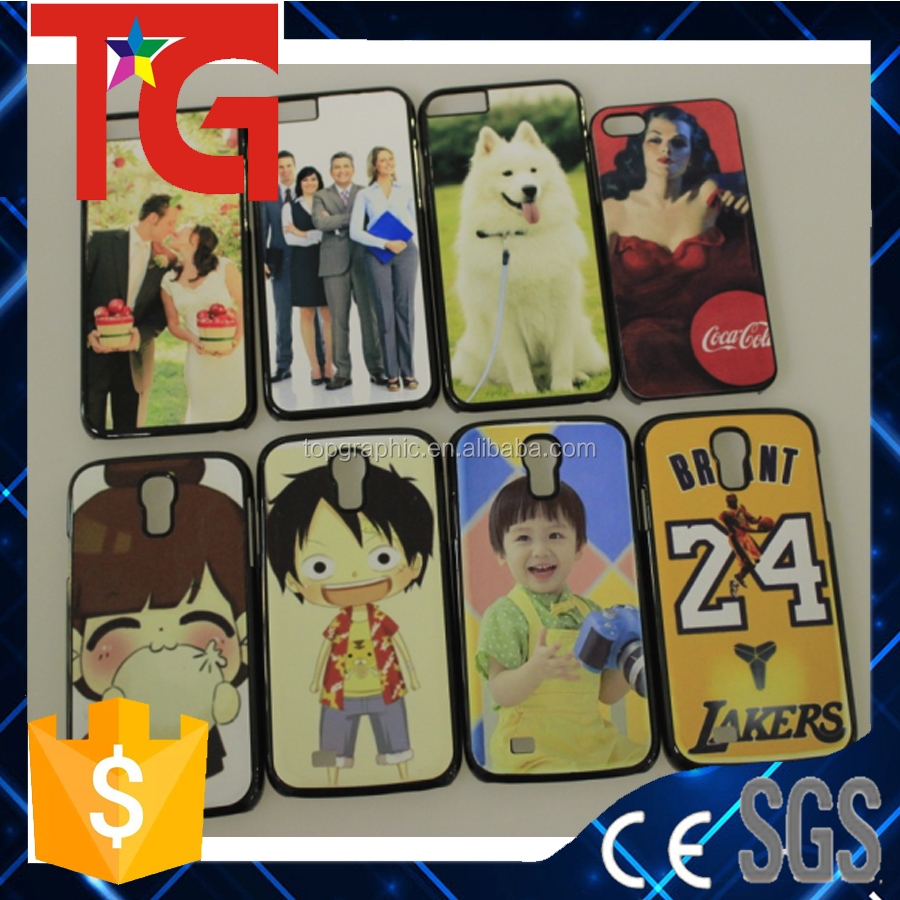 2D phone case for Samsug S5 polymer sublimation phone case , Sublimation mobile cover