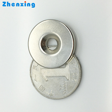 n42 grade ring shape with countersunk hole magnet for sales