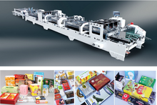 GK--1050SLJ/1450SLJ 4 /6 Corner Folding Carton Box manufacture Glue Machine