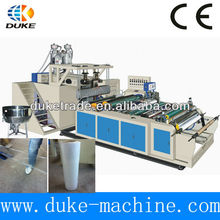 SJ55X2-1250 Double-layer Food Packaging Film Making Machine