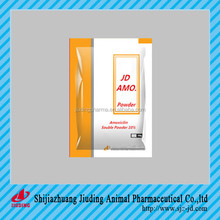 Amoxicillin veterinary medicines for cattle