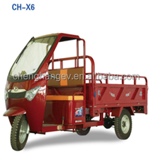 New electric tricycle cargo loader with 1200w motor from China