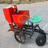 Multi Function 1 Row Potato Planter with High Quality