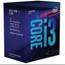 2019 hotsales CPU I3 8100 LGA 1151 Core4 threams 4 L3 cache6 mb main frequency 3.6GHz integrate Intel HD Graphics 630