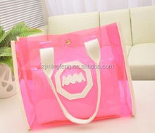 pvc bag/ big frosted pvc bag/ jute cosmetic bags with pvc