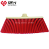 /product-detail/plastic-soft-bristle-broom-0136-60466507724.html