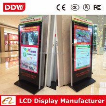 "Best price 65"" freestanding LCD digital screen <strong>advertising</strong> 1080P DDW-AD6501SN"
