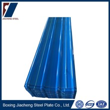 Curved Roofing Sheet Zinc from China