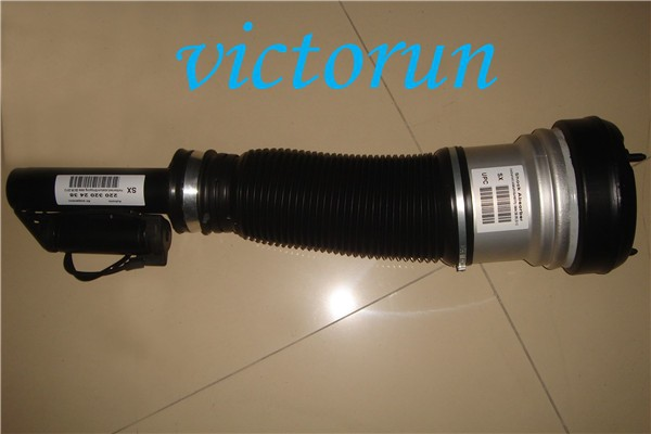 Auto parts front air spring with ADS