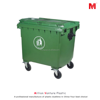 1100L outdoor industrial dustbin large four wheels bin plastic garbage bin1100L