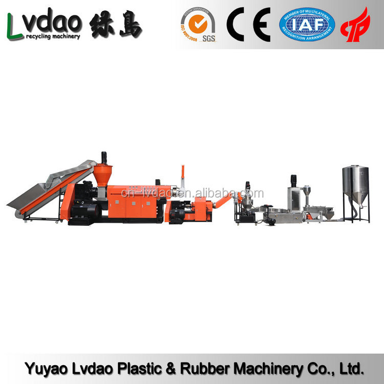 New Promotion PE film or hard material recycle plastic granules making machine price