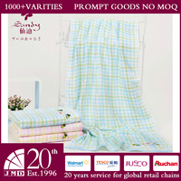 Walmart Hot Sale Embroidered Checked Double-layered Gauze Zero Twist Cotton Bath Towel
