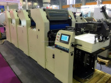 DM462LII Four colour mini offset brochure printing machine price.