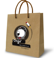 Customized recycle promotional shopping paper bag