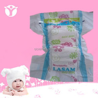 super dry sleepy baby diaper in bales