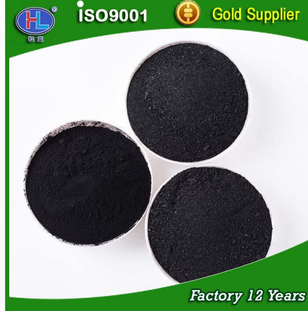 Gold Supplier Sale High Adsorption and High Caramel Decolorization Rate Powder Activated Carbon