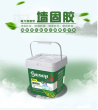 ShuangYi Scentless Waterproof Eco-Friendly SBS based Super Glue and Adhesive designed for furniture, tiles installation,