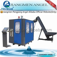 Automatic blow mould machine manual/ process making plastic bottles