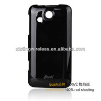 2013 Guangzhou Factory Latest Design Mobile Phone Cover PC Case For Lenovo