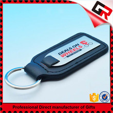 Promotional low price leather keyrings wholesale