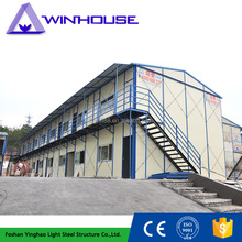 Economical Modular Site Low Cost China Prefab House For Office