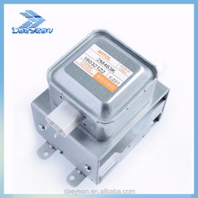 High quality industrial 1500w water cooling magnetron 2m463
